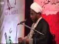 [9] Muharram 2016/1438 - Sheikh Usama Abdulghani - Dearborn - English