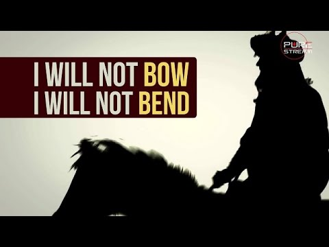 I Will Not Bow, I Will Not Bend | Kataib Hezbollah IRAQ | Arabic sub English