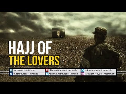 HAJJ of the LOVERS | Islamic Nasheed | Farsi sub English