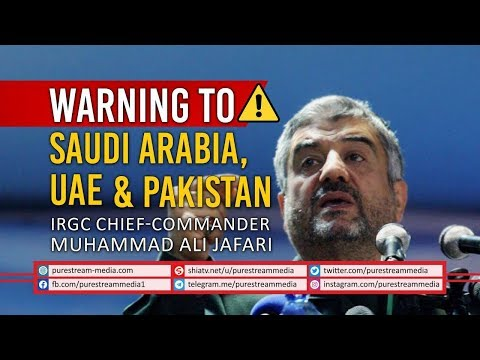 Warning to Saudi Arabia, UAE, & Pakistan | IRGC Chief-Commander Muhammad Ali Jafari | Farsi Sub English