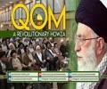 QOM: A Revolutionary Howza   Imam Ayatollah Sayyid Ali Khamenei   Farsi Sub English