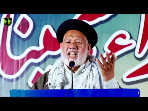 [Yaad-e-Shouda Seminar] Speech: Moulana Shabbir Bukhari | 16 March 2019 - Urdu