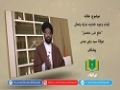 عقائد | إثبات وجود خداوند تبارك وتعالى | دفع ضرر محتمل | Urdu