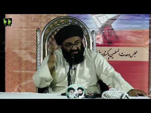 [9] Ma\'arif Quran : Surah Muhammad saww | H.I Kazim Abbas Naqvi | Mah-e-Ramzaan 1440 - Urdu