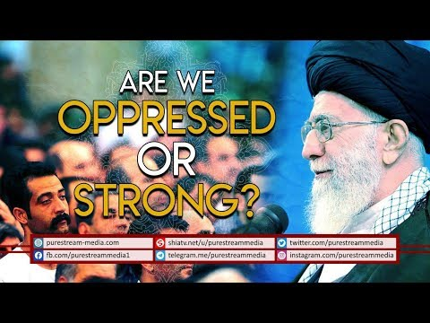 Are We Oppressed or Strong? | Leader of the Islamic Revolution | Farsi Sub English