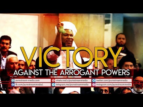 Victory against the Arrogant Powers | Farsi Sub English