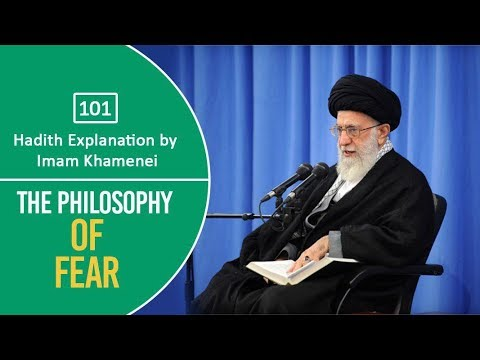 [101] Hadith Explanation by Imam Khamenei | The Philosophy of Fear | Farsi Sub English