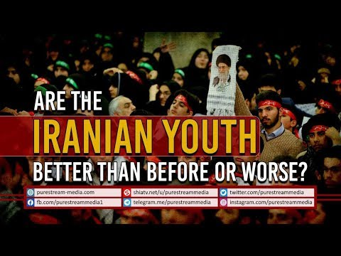 Are the Iranian Youth Better Than Before Or Worse? | Leader of the Islamic Revolution | Farsi Sub English