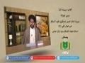 کتاب سیرت ائمہؑ [16]   سیرت امام حسن عسکریؑ اور عدل کلی (1)   Urdu