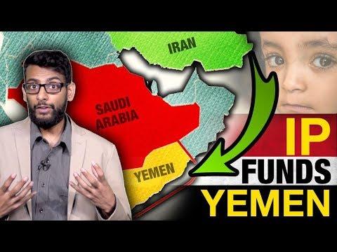 ISLAMIC PULSE FUNDS YEMEN [CAMPAIGN] | English