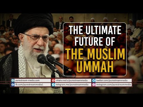 The Ultimate Future of the Muslim Ummah | Imam Sayyid Ali Khamenei | Farsi Sub English