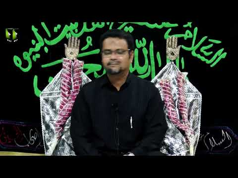 [09] Topic: Imam Ali (as) Mazloom Tareekh | Dr. Zahid Ali Zahidi | Muharram 1441/2019 - Urdu