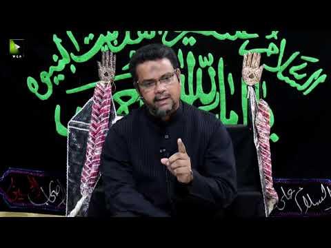 [10] Topic: Imam Ali (as) Mazloom Tareekh | Dr. Zahid Ali Zahidi | Muharram 1441/2019 - Urdu
