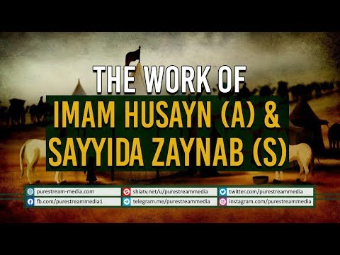 The Work of Imam Husayn (A) & Sayyida Zaynab (S) | Farsi Sub English