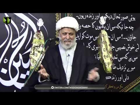 [07] Topic: Tajale e Quran Dar Karbala | H.I Ghulam Abbas Raesi | Muharram 1441/2019 - Urdu