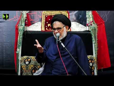 [09] Topic: Marjaeyat , Masomeen (as) ke Nigah May | H.I Hasan Zafar Naqvi | Muharram 1441/2019 - Urdu