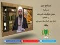 کتاب آزادی معنوی [24] | حقیقی توبہ کرنے والوں کی داستانیں | Urdu