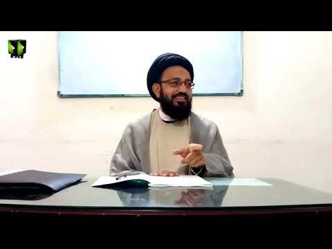 [Lecture 1] Elm -e- Irfan | علم عرفان | H.I Sadiq Raza Taqvi - Urdu