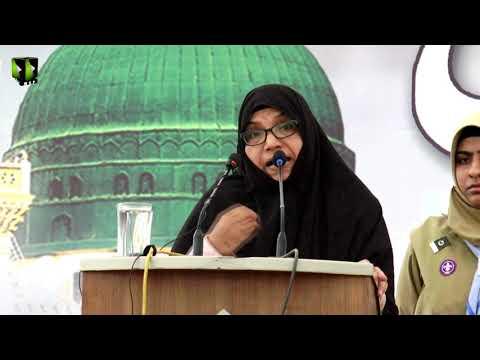 [Speech] Youm-e-Mustafa (saww)   Syeda Nishat Zehra   University of Karachi - Urdu