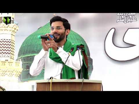 [Naat] Youm-e-Mustafa (saww)   Mir Sajjad   University of Karachi - Urdu
