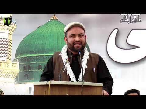 [Speech] Youm-e-Mustafa (saww)   Br. Arif Ali Jani   University of Karachi - Urdu