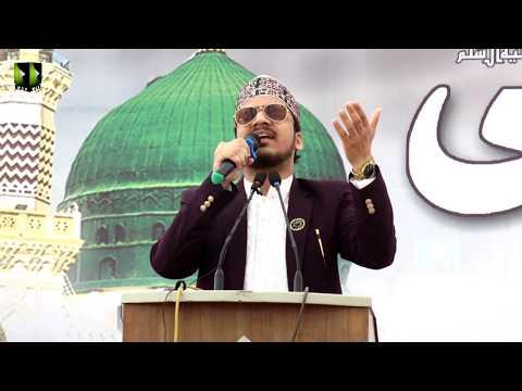[Naat] Youm-e-Mustafa (saww)   Wajid Ali Qadri   University of Karachi - Urdu
