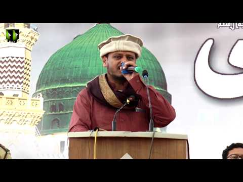 [Naat] Youm-e-Mustafa (saww)    Janab Nasir Azizi   University of Karachi - Urdu