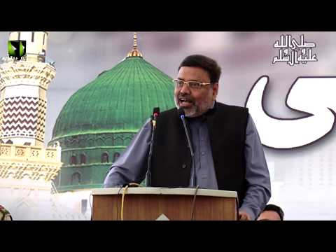 [Speech] Youm-e-Mustafa (saww)   Dr. Khliad Iraqi   University of Karachi - Urdu