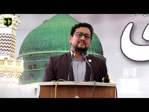 [Speech] Youm-e-Mustafa (saww)   Dr. Asim Ali    University of Karachi - Urdu