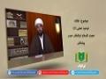 عقائد   توحید عملی (2)   Urdu