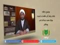 عقائد   بعثت پیامبرؐ کی عظمت و اہمیت   Urdu