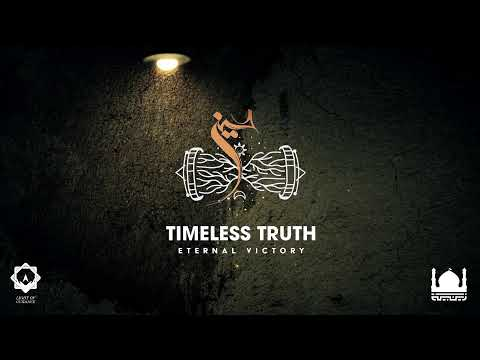 Ashura 2020 Night 6 | Topic: Timeless Truth | Shaykh Usama Abdulghani | Br Ali Aboukhodr | 8/25/20 English and Arabic
