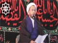 [04] Muharram 1434 - Reliving Karbala - H.I. Osama Abdulghani - English