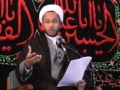 [05] Muharram 1434 - Reliving Karbala - H.I. Osama Abdulghani - English
