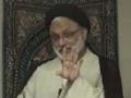 [08][Ramadhan 1434] H.I. Askari - Tafseer Surah Yusuf - 17 July 2013 - Urdu