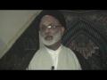 [22][Ramadhan 1434] H.I. Askari - Tafseer Surah Yusuf - Urdu