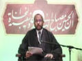 [01] Kingdom Of Heaven - Sheikh Usama Abdulghani - Muharram 2015/1437 - English