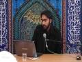 Letter4u Seminar in Qom | Sayyid Mohsin Jafri (London, UK)