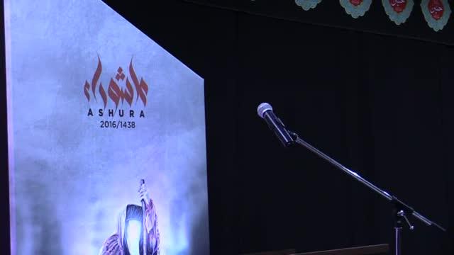 [02] Shaykh Usama Abdulghani Dearborn MI Muharrum 1438-2016 English Arabic Latmiya
