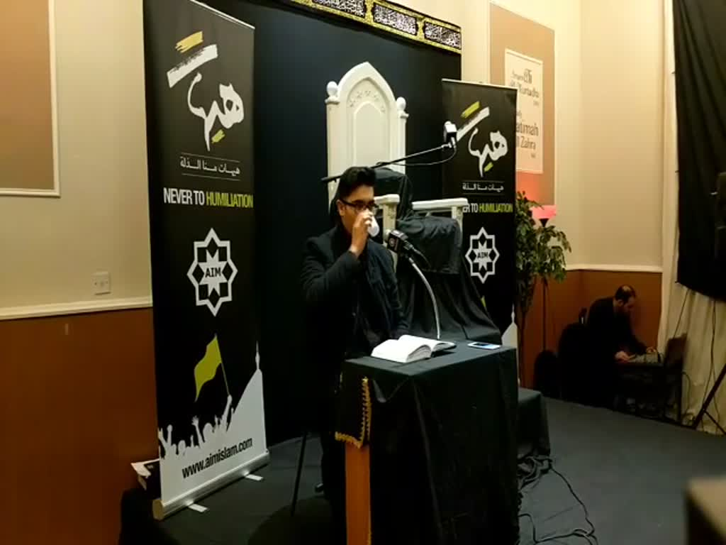 [1 Night] Shaykh Usama Abdulghani Muharrum 1439 2017 Aim London - English