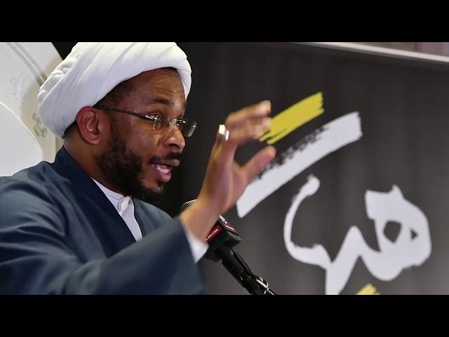 Muharram 2017 - Shaykh Usama Abdulghani - Lecture 5 | English