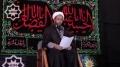 [07] Muharram 1434 - Reliving Karbala - H.I. Osama Abdulghani - English