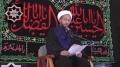 [10] Muharram 1434 - Reliving Karbala - H.I. Osama Abdulghani - English