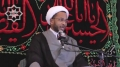 [Clip] Freedom of Speech versus Insult - Sheikh Osama Abdulghani - English