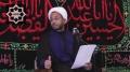 [Clip] Marriage - Sheikh Osama Abdulghani - English