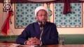 [Clip] The environment in the Islamic Republic of Iran - Sheikh Usama AbdulGhani - English