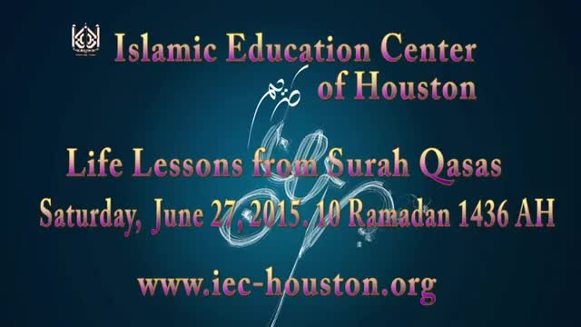 [11] Life Lessons from Surah Qasas - Sheikh Usama Abdulghani - 10 Ramadan - English